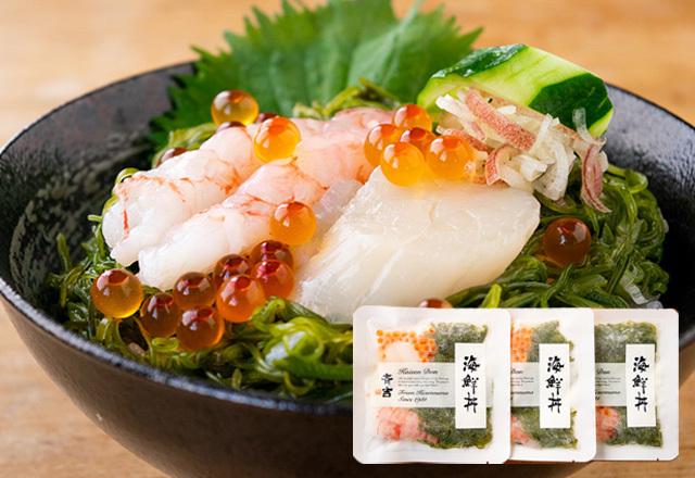 海鮮丼(甘海老)(3個セット)