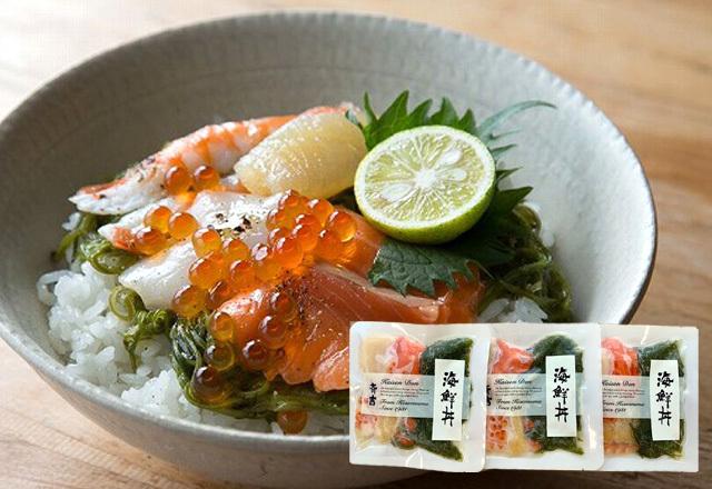斉吉海鮮丼(海老・数の子)(3個セット)