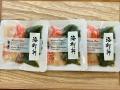 斉吉海鮮丼(海老・数の子)3個