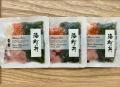斉吉海鮮丼3個