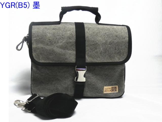 備後浪漫YGr(B5対応)2WAYバッグ(ショルダー・手提げ)[尾道 帆布鞄 彩工房]