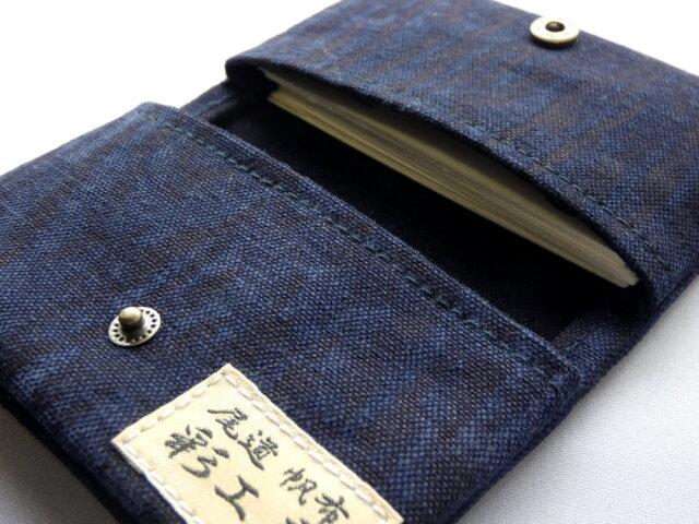 【木の精帆布】名刺入れ(ホックボタン開閉)[尾道帆布鞄 彩工房]【メール便可】