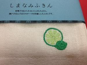 レモン緑02