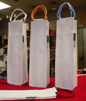 帆布ワインバッグ(1本用) [尾道 帆布鞄 彩工房]【メール便可】