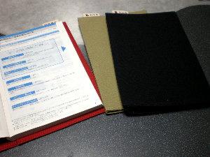 A5サイズ 帆布ノートカバー[尾道帆布鞄 彩工房]【メール便可】