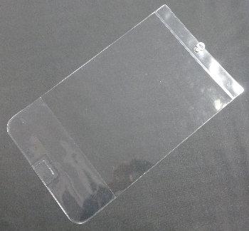 ランザック専用カバー(ノーマル)