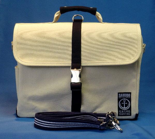 マリンYGR(A4対応)3WAYバッグ(ショルダー・リュック・手提げ)[尾道 帆布鞄 彩工房]