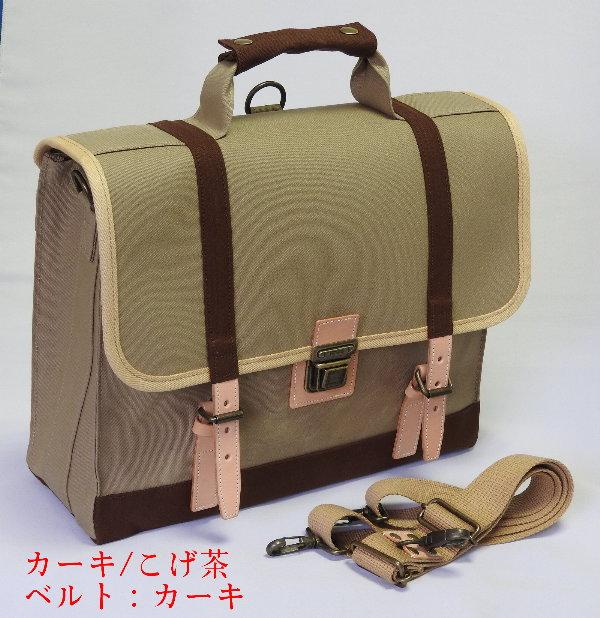 GeberA4(ゲベル/A4対応)3WAYバッグ(手提げ・ショルダー・リュック) [尾道 帆布鞄 彩工房]