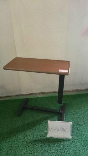 介護ベッド用テーブル「ベッドサイドテーブル」(シーホネンス/K-4000M/Bランク)[OT-5684]