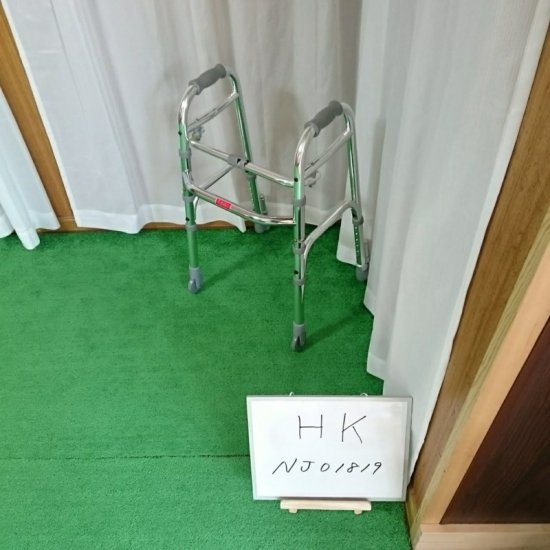 歩行器・杖「アルコー10型A」(星光医療器/S-A/折り畳み式/固定式/Aランク)[HK-NJ01819]