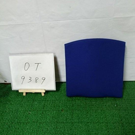 車椅子用クッション「TKクッション うすかる」(日進医療器/Aランク)[OT-9389]