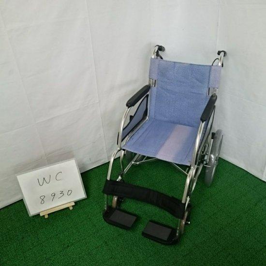 車椅子「介助式車椅子」(松永製作所/MW-SL2/介助式/標準軽量タイプ/Bランク)[WC-8930]