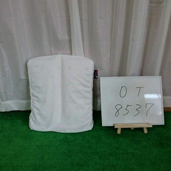 車椅子用クッション「ロンボバックサポートクッション」(ケープ/車いすバックサポート/Sランク)[OT-8537]