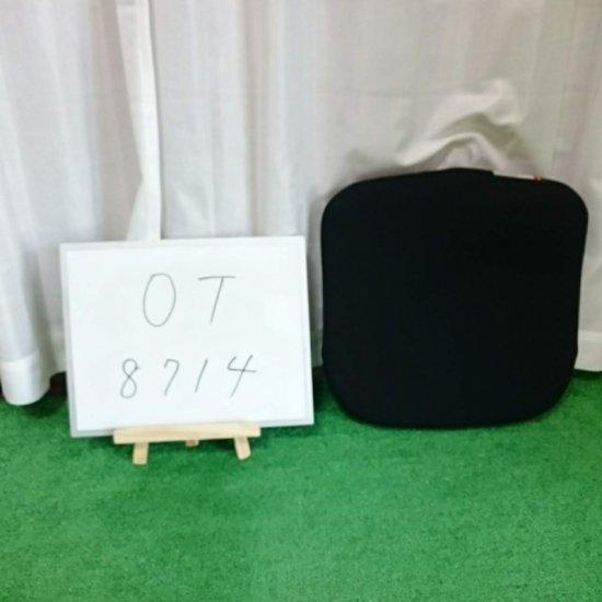 車椅子用クッション「バッククッション」(加地/ロータイプ/BAC01-BK/Aランク)[OT-8714]