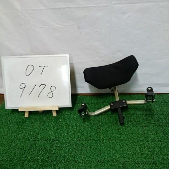 車椅子用ヘッドレスト「スーパーヘッドM」(カワムラサイクル/後付ヘッドレスト /Aランク)[OT-9178]