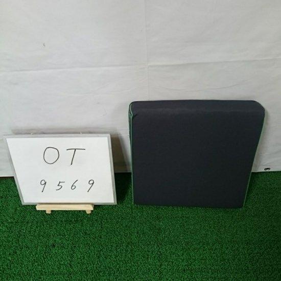 車椅子用クッション「ベスポジェルクッション」(ケープ/Aランク)[OT-9569]