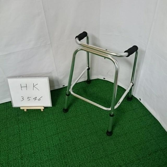 歩行器・杖「Uラインウォーカー」(クリスタル産業/AL-125A/折り畳み式/固定式/Aランク)[HK-3546]