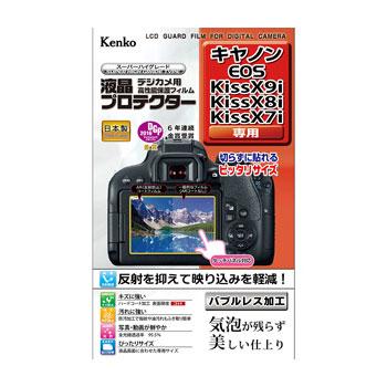 【在庫あり】ケンコー 液晶プロテクター キヤノン EOS Kiss X9i/X8i/X7i専用