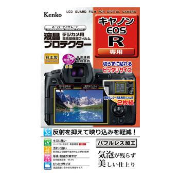 【在庫あり】ケンコー 液晶プロテクター キヤノン EOS R専用