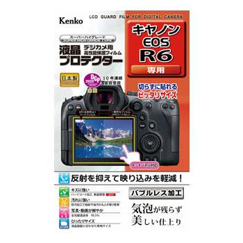 【在庫あり】ケンコー 液晶プロテクター キヤノン EOS R6専用 [KLP-CEOSR6]
