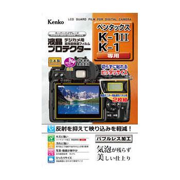 【在庫あり】ケンコー 液晶プロテクター ペンタックス K-1 II/K-1専用