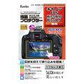 【在庫あり】ケンコー 液晶プロテクター キヤノン EOS Kiss X10/X9専用