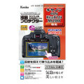 【在庫あり】ケンコー 液晶プロテクター キヤノン EOS Kiss X10i/M200専用