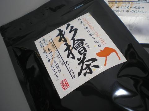 杉檜茶 ティーバッグ 5g×15個入り