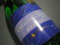 五一 ナイアガラスパークリングワイン