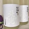 59醸(ゴクジョー) 北光正宗 純米吟醸  【3年目のうわき】
