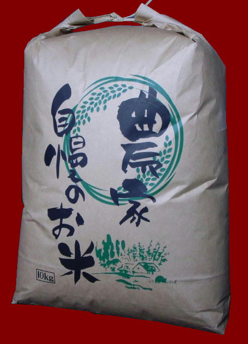 ミルキークイーン コシヒカリ 玄米10kg 白米9kg