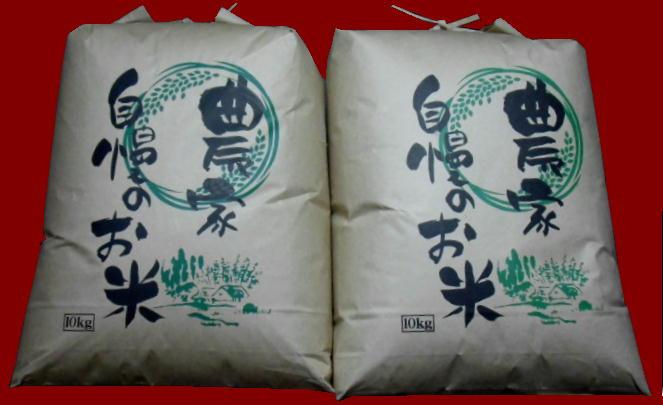 ミルキークイーン コシヒカリ 玄米20kg 白米18kg