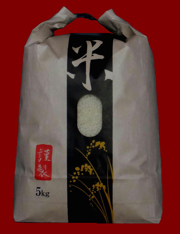 ミルキークイーン コシヒカリ 白米5kg