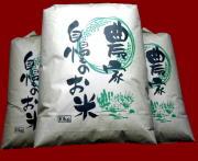 ミルキークイーン コシヒカリ 玄米30kg 白米27kg
