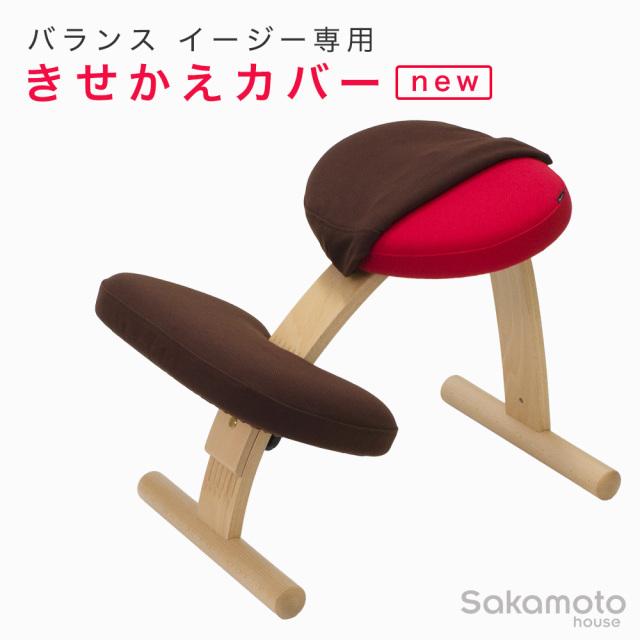 kisekae_cart001.jpg