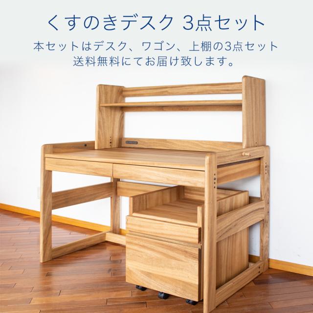 knoki_3setcart.jpg