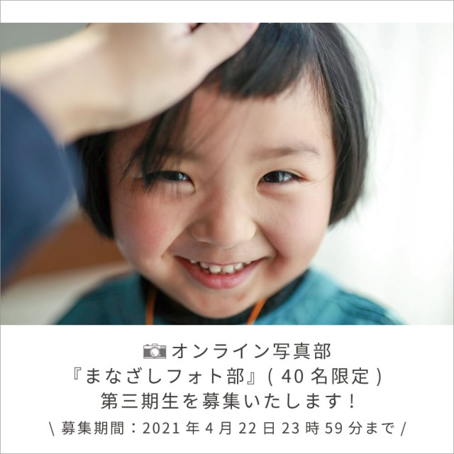 m_c_3_000_2.jpg