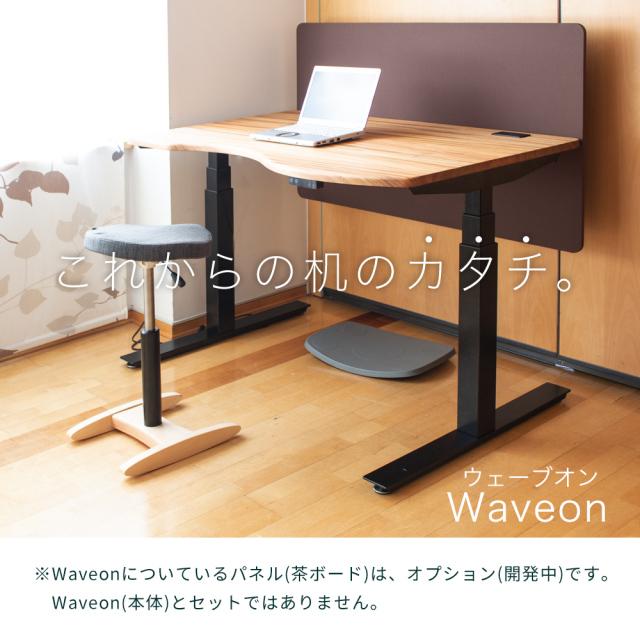 waveon_c01_2.jpg