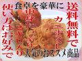 訳あり渡り蟹2kg入り(小)