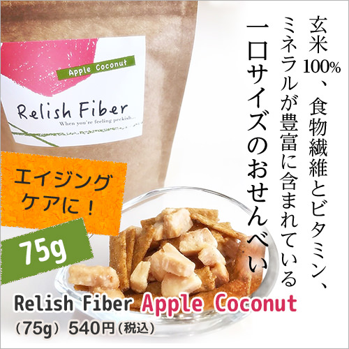 Relish Fiber Apple Coconut 75g