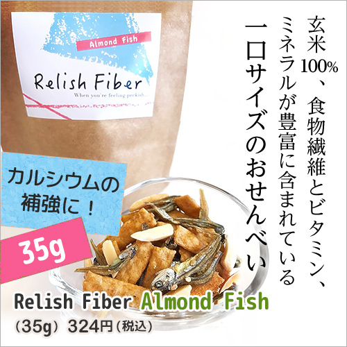 Relish Fiber Almond Fish 35g