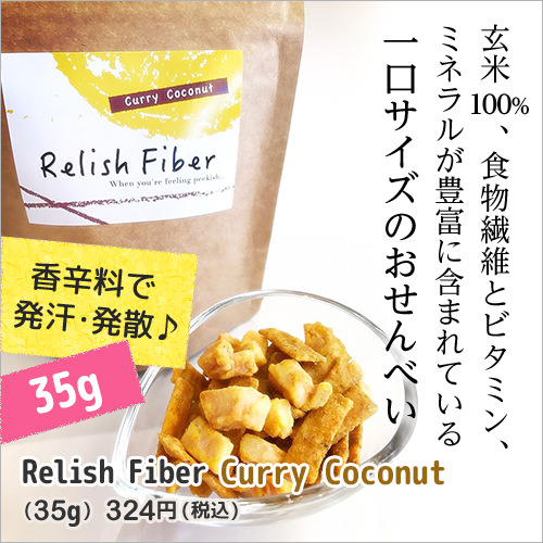 Relish Fiber Curry Coconut 35g