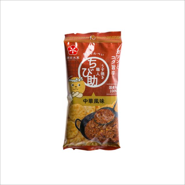うす焼き職人ちび助 中華風味 1袋
