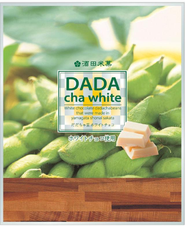 DADA cha white (だだちゃホワイト)