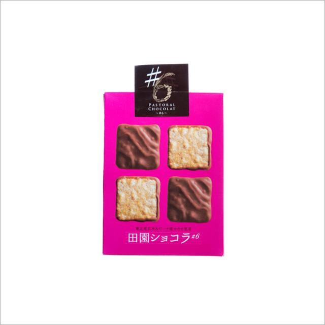 田園ショコラ#6 8個入【期間限定】