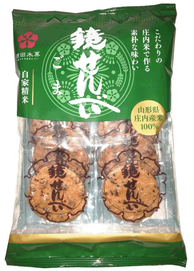 鏡せんべい ごま(2枚個包装×10袋)×1袋