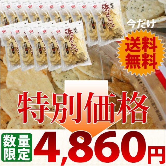 kiriyaki_kakaku750.jpg