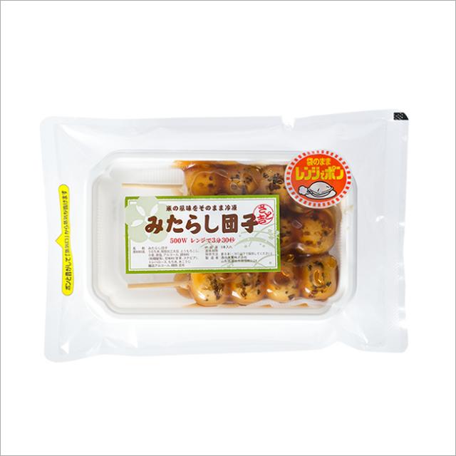 【さと吉】みたらし団子 3本入り 業務用 1箱40パック(送料無料)