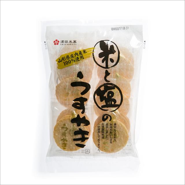 米と塩のうすやき【2枚×14袋入×12袋】