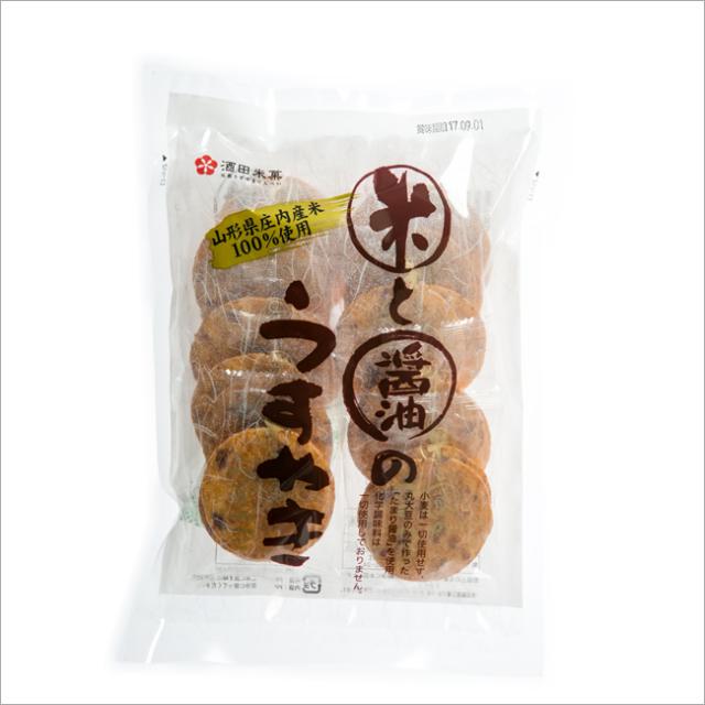 米と醤油のうすやき【2枚×10袋入×12袋】